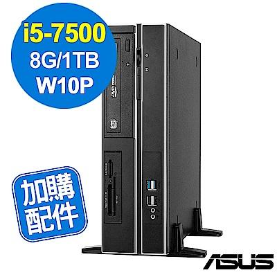 ASUS ESC500 G4 SFF 7代 i5 W10P 工作站 自由配