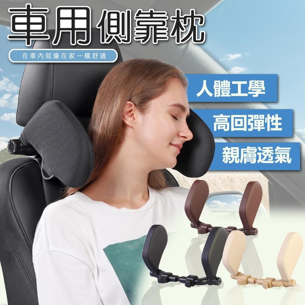 【VENCEDOR】車用側靠枕-睡覺神器