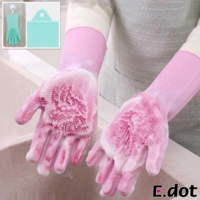 E.dot  魔術多功能清潔矽膠隔熱刷手套(三色選)