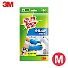 3M 百利天然乳膠全面抗滑絨裡手套 (M尺寸)
