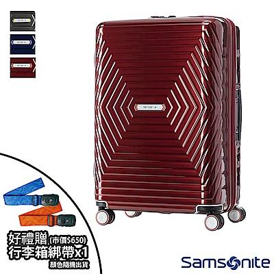Samsonite新秀麗 28吋Astra 立體幾何光澤PC可擴充TSA海關鎖行李箱(紅)