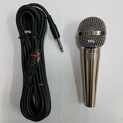 Tenlux動圈式有線麥克風DM-848送百元耳機
