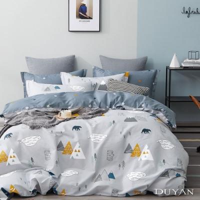 DUYAN竹漾-100%精梳純棉-單人三件式舖棉兩用被床包組-北歐森活 台灣製
