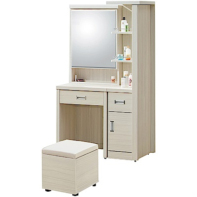 文創集 瓦娜3.1尺側推&側拉式雙鏡面化妝台/鏡台(含化妝椅)-94x40x167cm免組