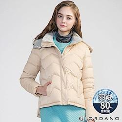 GIORDANO 女裝80%羽絨防潑水可拆帽羽絨外套- 82 卵石杏