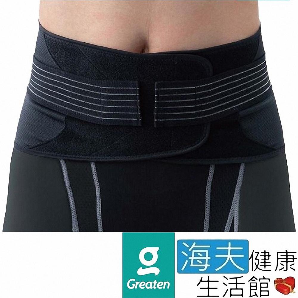 海夫健康生活館 Greaten 極騰護具 基礎防護系列 輕量支撐型 護腰_0003WA