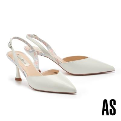 高跟鞋 AS 唯美氣質側空造型全羊皮後繫帶尖頭高跟鞋-白