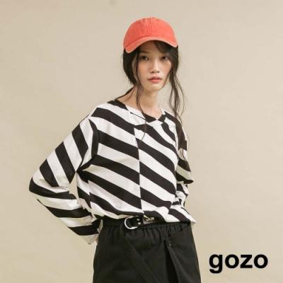 gozo 不對稱領斜條紋上衣(二色)