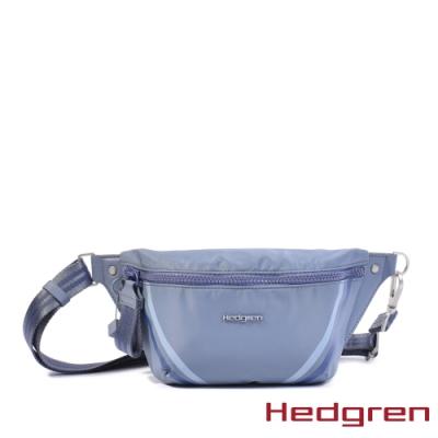 【Hedgren】BOOST輕量 腰包-霧藍