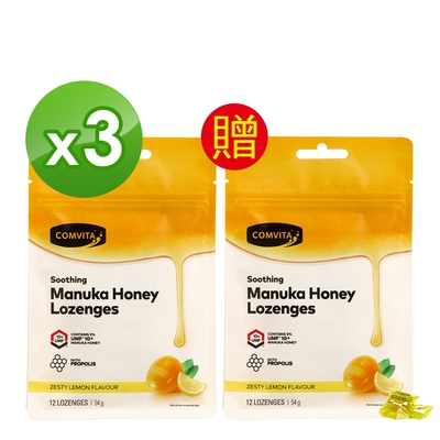【Comvita 康維他】蜂膠麥蘆卡蜂蜜潤喉糖(檸檬味)12粒-買3送1