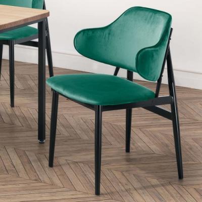 H&D 波士頓綠布造型餐椅