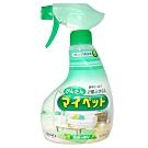 日本花王 家用清潔劑(400ml)