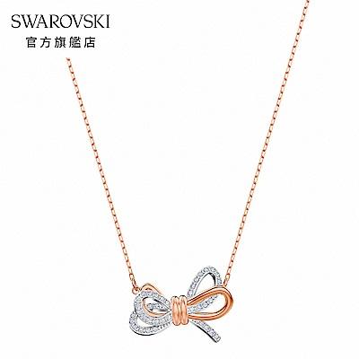 SWAROVSKI 施華洛世奇 Lifelong Bow 多色優雅蝴蝶結項鏈