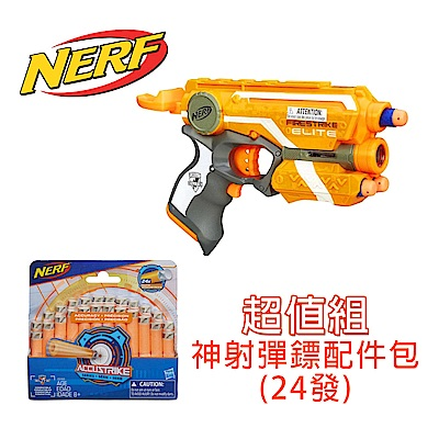 孩之寶Hasbro-菁英系列殲滅者自動衝鋒槍+24發神射彈鏢配件包