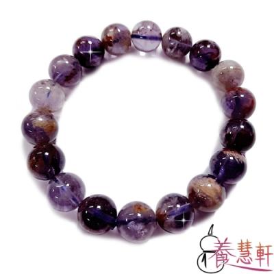養慧軒 天然紫幽靈 紫鈦 圓珠手鍊(10mm)