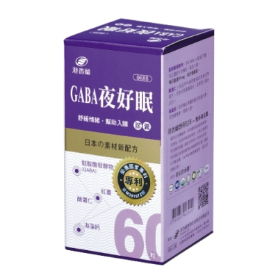 港香蘭 GABA夜好眠 60粒/盒