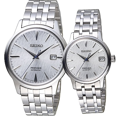 SEIKO Presage 調酒師限量機械對錶 (SRPC97J1+SRPC97J1)