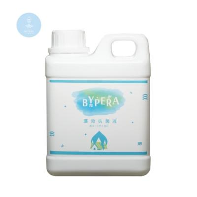 BYPERA 廣效濃縮抗菌液1000ml(快速到貨)