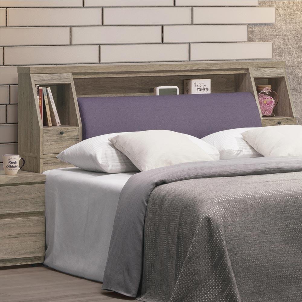 文創集 道夫 淺橡木紋5尺貓抓皮革雙人床頭箱(不含床底+不含床墊)-154x30x102cm免組