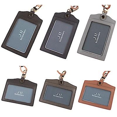 J II 粗礦風牛皮證件卡套 2款多色可選