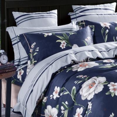 Jumendi喬曼帝 200織精梳純棉-加大床包三件組(莫內花園)