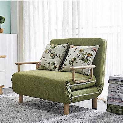 MUNA克萊單人布沙發床-兩色可選 105X83X88cm