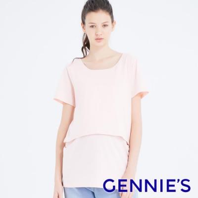 Gennies奇妮-棉質後交叉哺乳孕婦上衣-粉桔(T3H02)