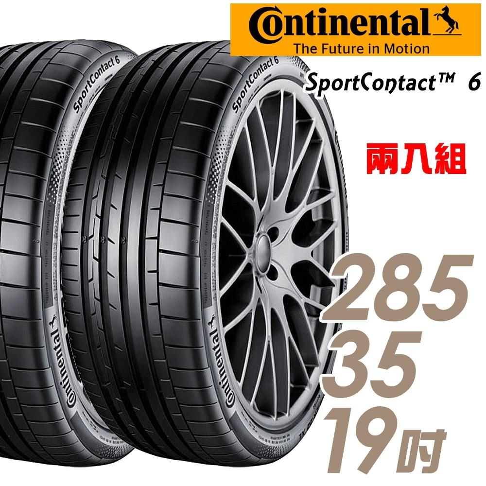 【馬牌】PremiumContact6 舒適操控輪胎_二入組_285/35/19(PC6)
