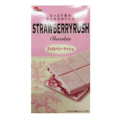 (活動)北日本 濃厚草莓巧克力(55g)