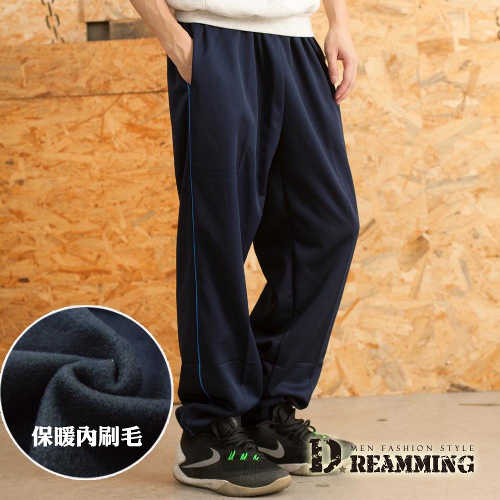 Dreamming 亮色滾條內刷毛鬆緊縮口運動休閒長褲-共三色