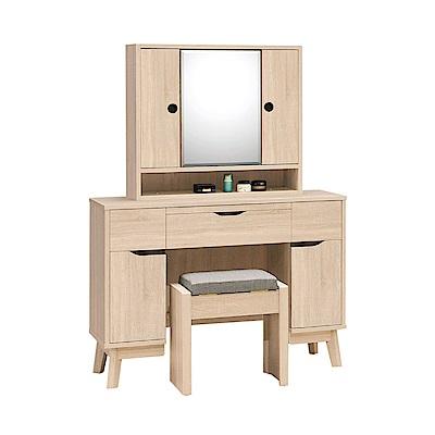文創集 夏爾比3.3尺旋轉鏡面化妝台/鏡台(含化妝椅)-100x40x140.5cm免組