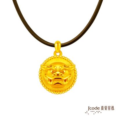 J code真愛密碼金飾 大甲媽平安鎮財咬錢獅(大)黃金墜子-立體硬金款 送項鍊