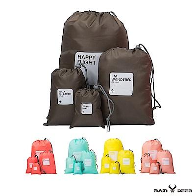 RAIN DEER 多功能旅行束口袋套組(顏色隨機)