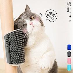 DIDA 貓咪牆角按摩蹭毛刷