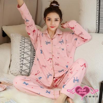 居家睡衣 女孩裝飾 二件式長袖哺乳孕婦月子套裝(粉F) AngelHoney天使霓裳
