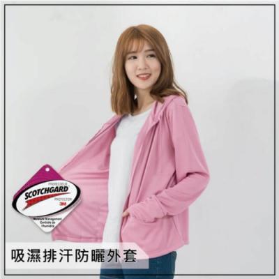 貝柔高透氣抗UV防曬外套-連帽粉紅