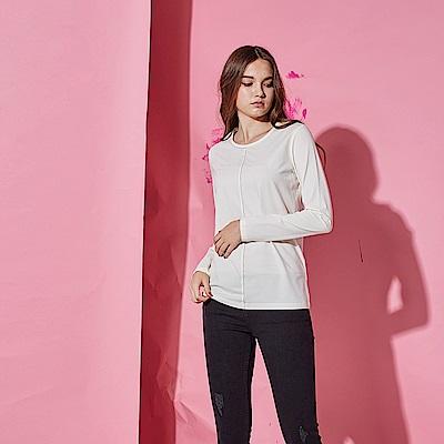 Chaber巧帛 簡約俐落棉製立體銀珠裝飾長袖造型上衣-白(共2色)