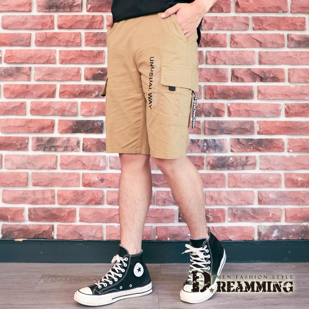 Dreamming 街頭風格抽繩鬆緊休閒工裝短褲 側袋 親膚-共二色