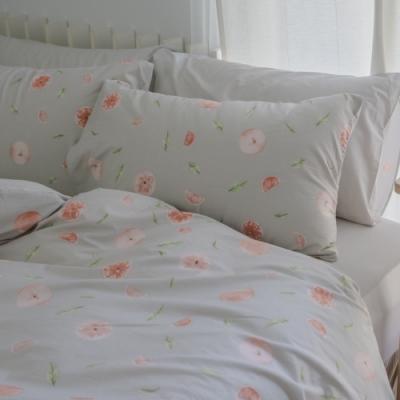 翔仔居家 台灣製 100% 精梳純棉薄被套床包4件組 - 加大(Citrus)