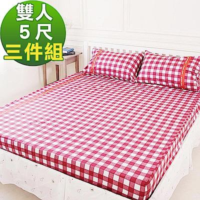 奶油獅-格紋系列-台灣製造-100%精梳純棉床包二件組-紅-雙人5尺
