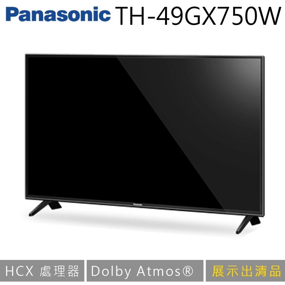 PANASONIC 國際牌 49吋4K HDR電視 TH-49GX750W (福利品)