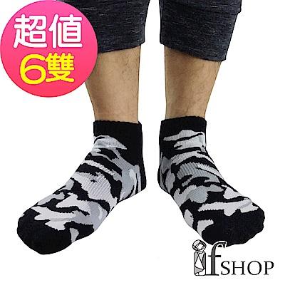 ifshop-時尚型男舒適船型襪6入組