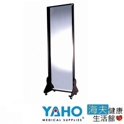 海夫健康生活館  耀宏 移動式糾姿鏡 YH235