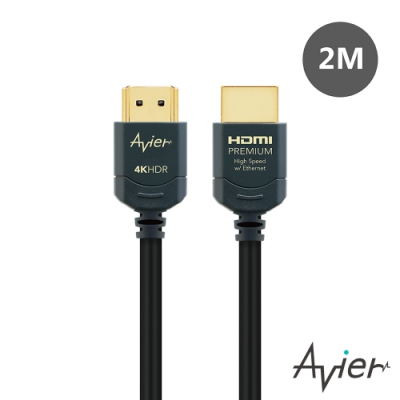 Avier Premium HDMI 超高清極速影音傳輸線 2M