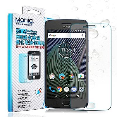 MONIA Motorola Moto G5 Plus 日本頂級疏水疏油9H鋼化玻璃膜