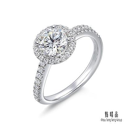點睛品 Promessa GIA 30分 星宇 18K金鑽石戒指_港圍11