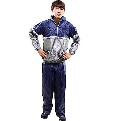 SHUN PEN 新高彈性 二件式休閒風雨衣-快