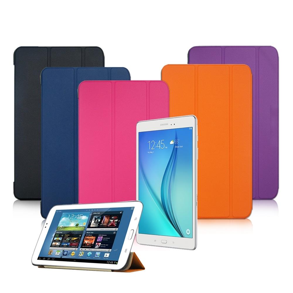 VXTRA SAMSUNG Galaxy Tab S2 8.0  經典皮紋平板皮套