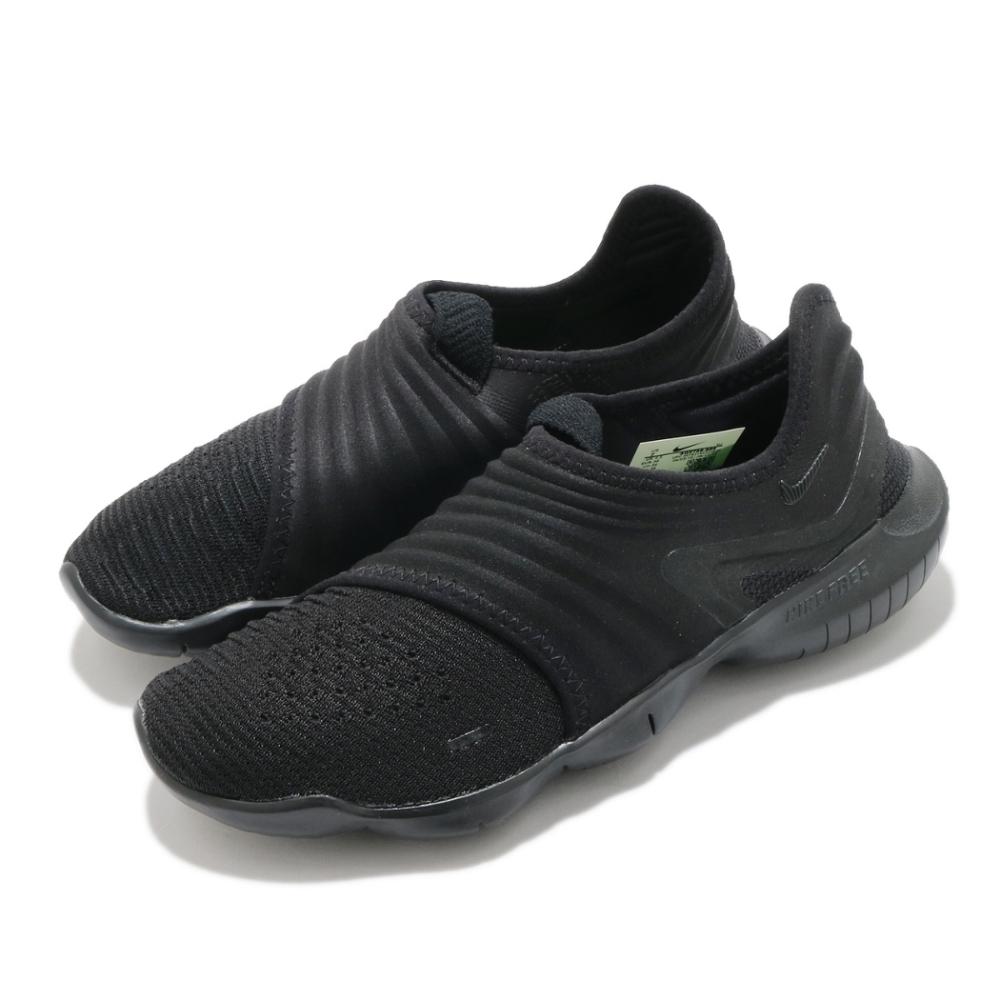 Nike 慢跑鞋 Free RN Flyknit 3 女鞋 襪套 輕量 透氣 舒適 赤足 訓練 黑  AQ5708006