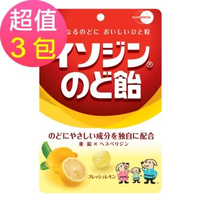 必達舒 喉糖-鮮萃檸檬喉糖x3包(91g/包)
